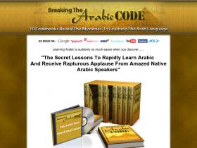 Breakingthearabiccode Promo Codes